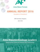 Annual_Report_2016_Cover