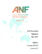 ANF33_cover