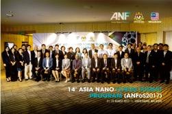 Asia Nano Forum Summit 2017